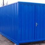 Container Depozitare - BELVEDERE D1